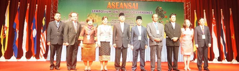brunei-symposium